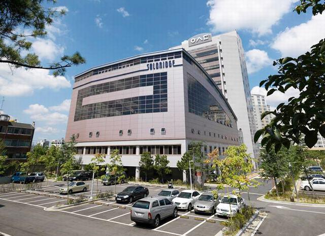 Khuôn viên Đại học Solbridge Hàn Quốc