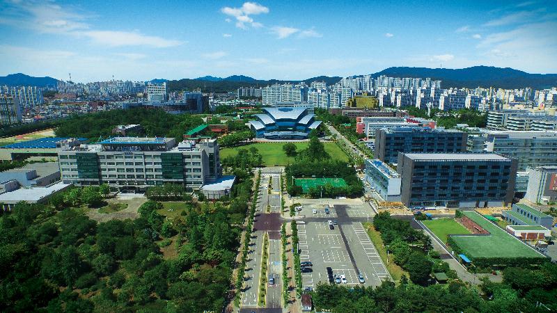 Khuôn viên Đại học Sungkyunkwan