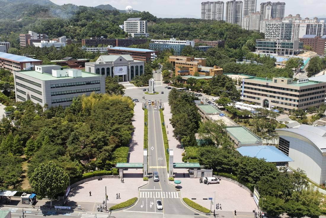 Khuôn viên Đại học Ulsan Hàn Quốc