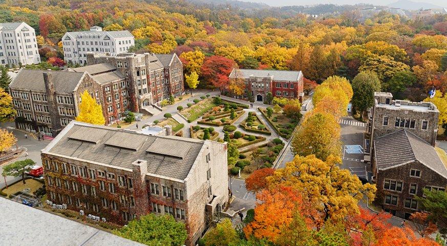 Khuôn viên Đại học Yonsei vào mùa thu