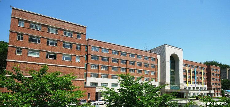 Khuôn viên Đại học Yeoju Hàn Quốc