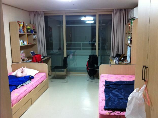 Ký túc xá Đại học Quốc gia Pusan