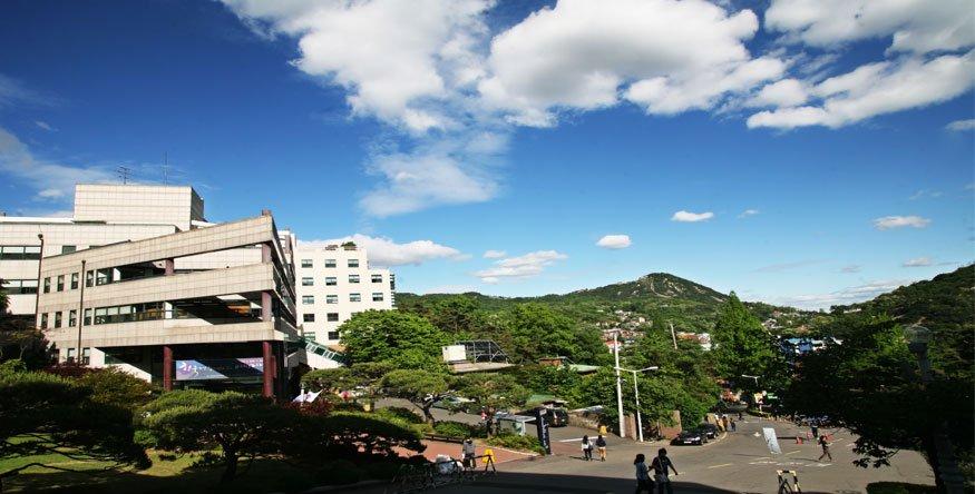 Một góc khuôn viên Đại học tổng hợp Sangmyung