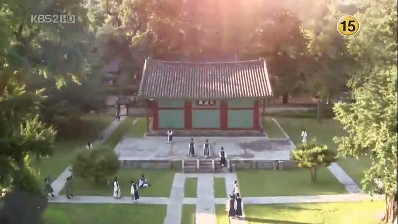 Phim trường đại học sungkyunkwan