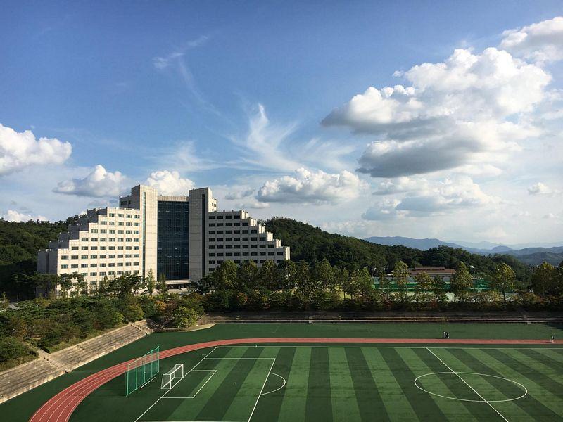 Sân vận động Đại học Semyung Hàn Quốc