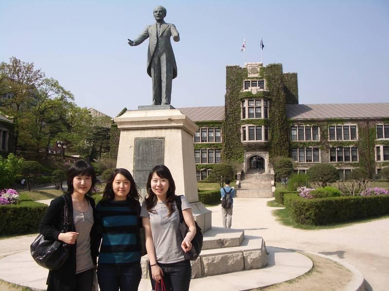 Đại học Yonsei thu hút nhiều sinh viên