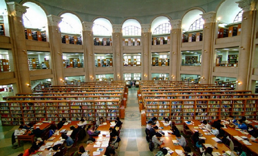 """""""Thư viện Đại học Kyungdong Hàn Quốc"""