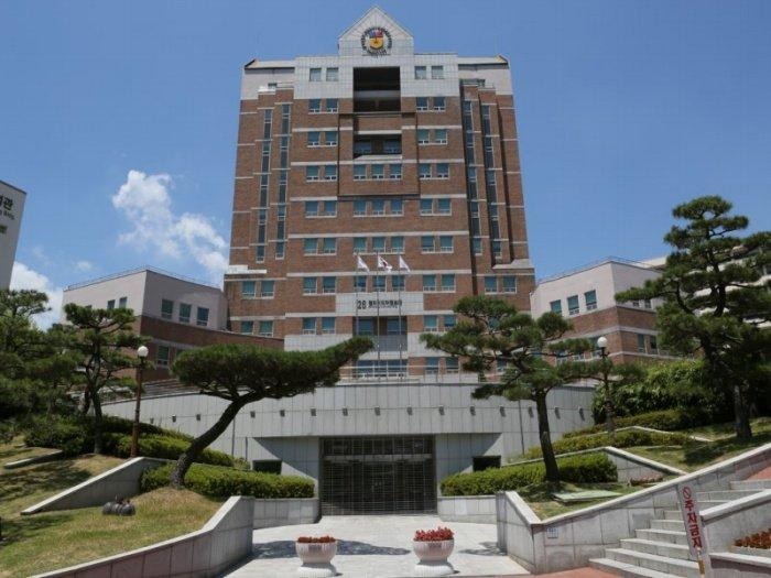 Đại học Kyungsung Busan