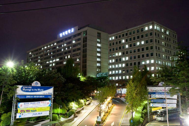 Đại học Myongji Hàn Quốc về đêm