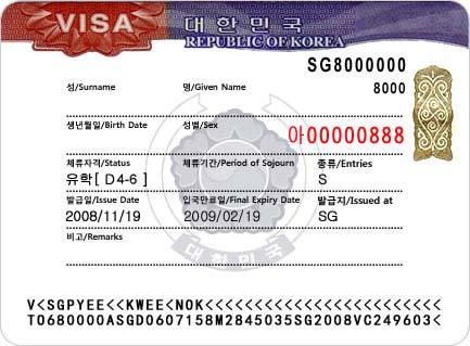 Hình ảnh visa du học Hàn Quốc D4-6