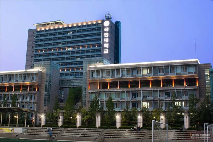 Đại học quốc dân Hàn Quốc