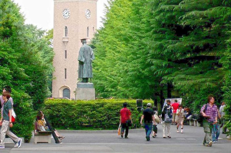 Điều kiện tuyển sinh trường Waseda không quá khắt khe