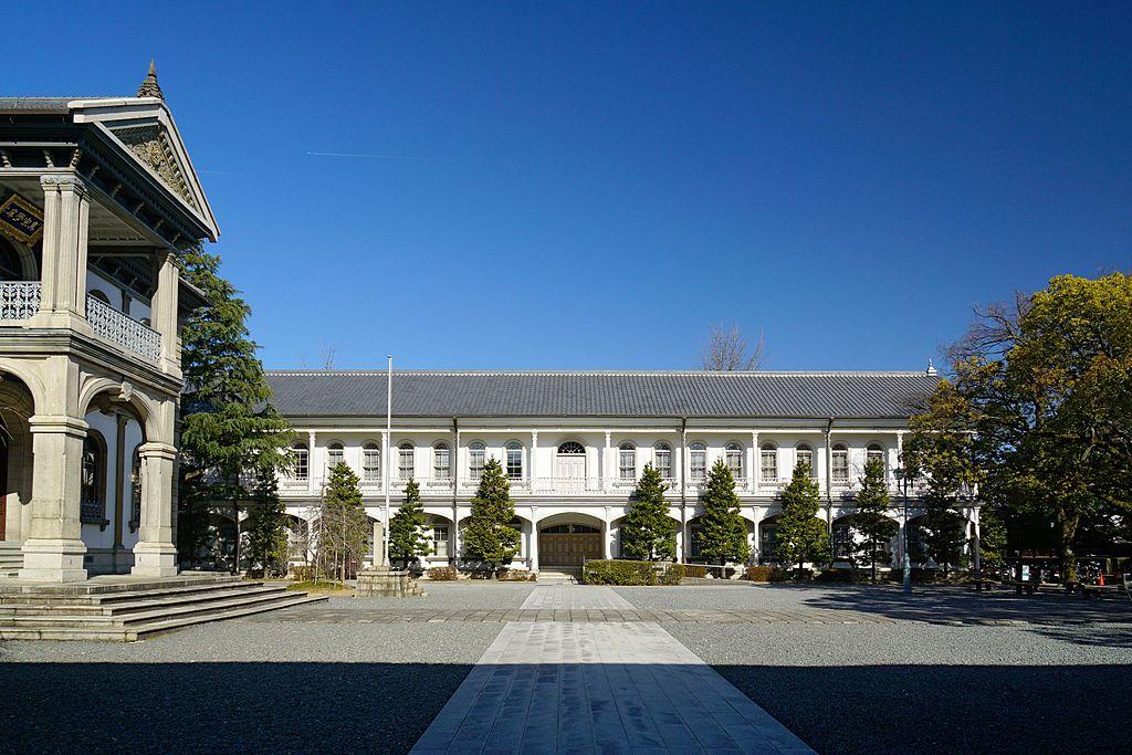 Đại học Ryukoku Nhật Bản