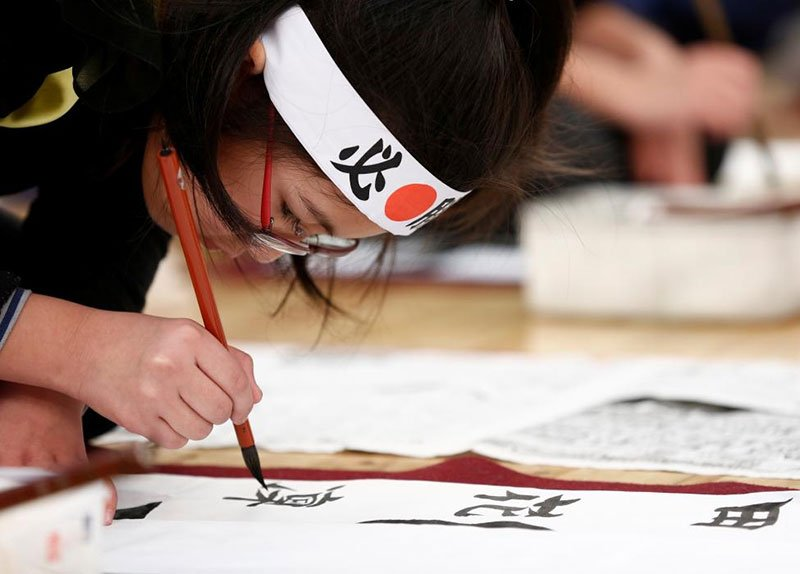 Du học Nhật Bản ngành ngôn ngữ - Tại sao không?