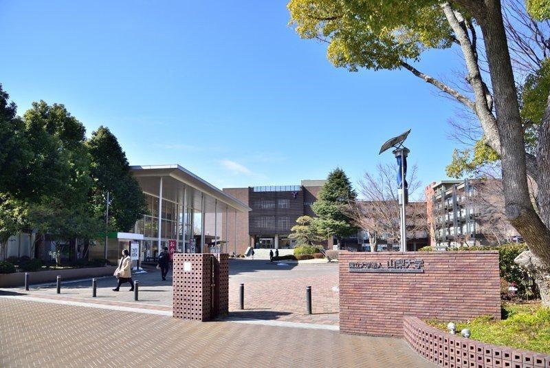 Học phí trường Yamanashi Nhật Bản ở mức vừa phải