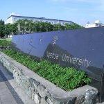 Đại học Nagoya – ngôi trường danh tiếng TOP 3 Nhật Bản