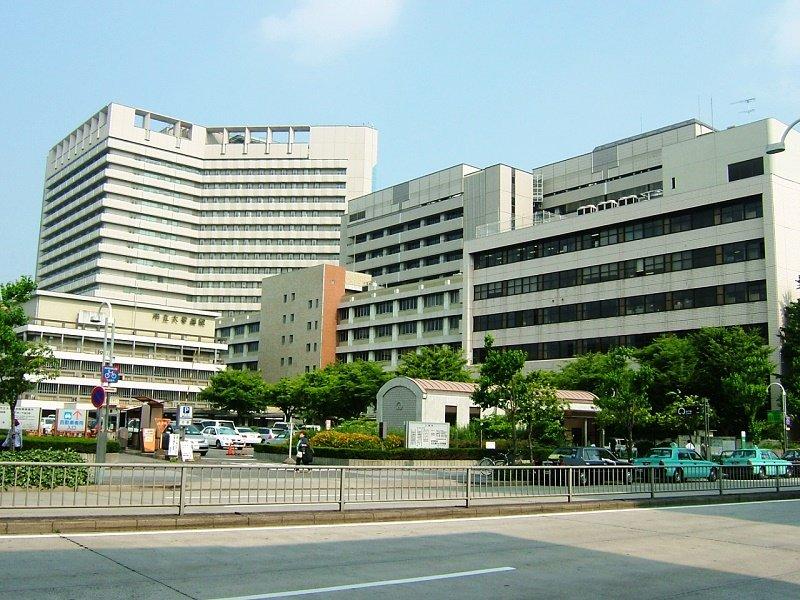 Trường Nagoya nằm tại thành phố Nagoya Nhật Bản