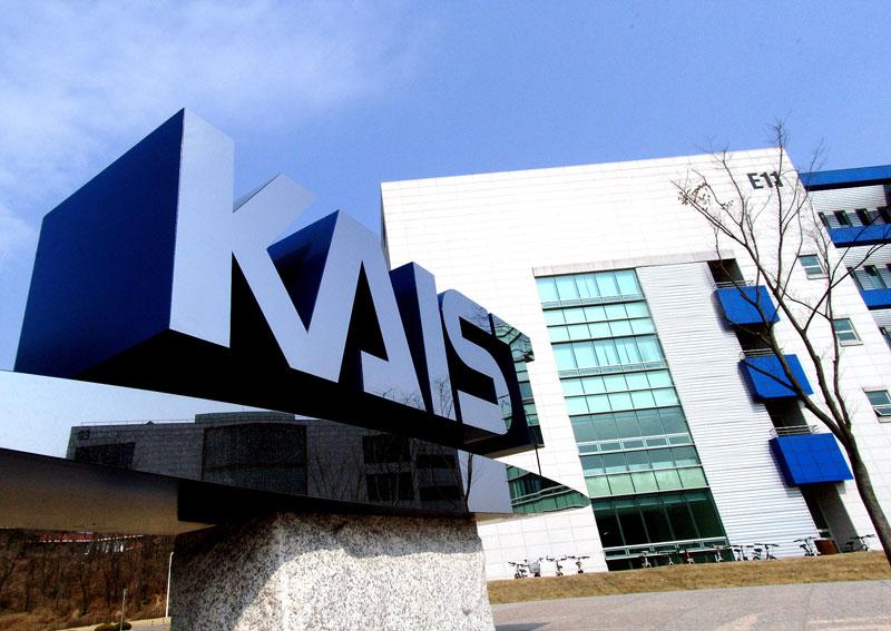 Viện nghiên cứu khoa học và công nghệ tiên tiến Hàn Quốc Kaist là địa chỉ đào tạo ngành công nghệ thông tin uy tín