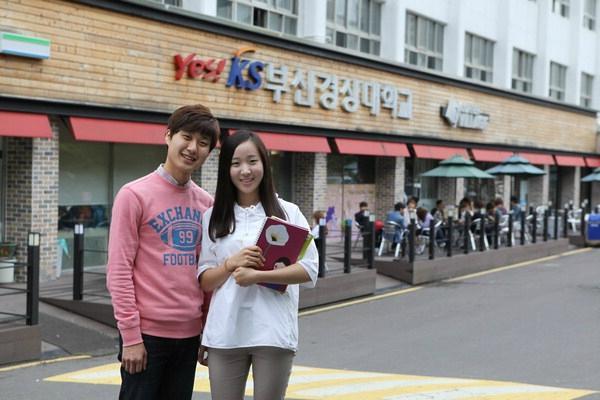 Những học bổng du học Hàn Quốc