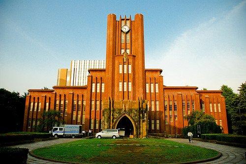 Trường Đại học Tokyo liên tục đứng đầu bảng xếp hạng những trường đại học tốt nhất Nhật Bản