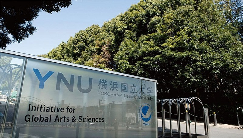 Đại học Yokohama Nhật Bản- Trọng tâm phát triển giáo dục quốc gia