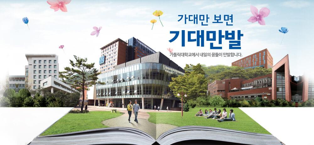 Điều kiện xin visa thẳng du học Hàn Quốc