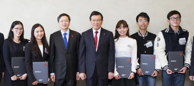 Du học Hàn Quốc học bổng giáo sư