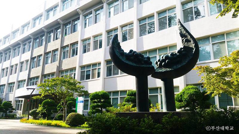 Các trường đại học nghệ thuật danh tiếng của Hàn Quốc