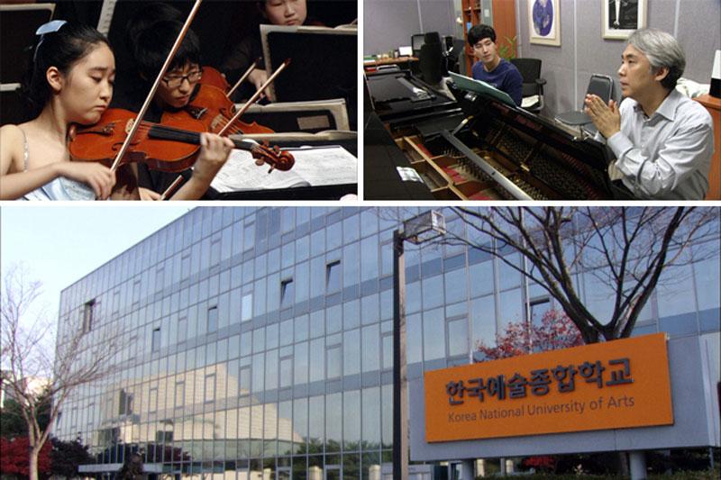 Trường đại học nghệ thuật quốc gia Hàn Quốc