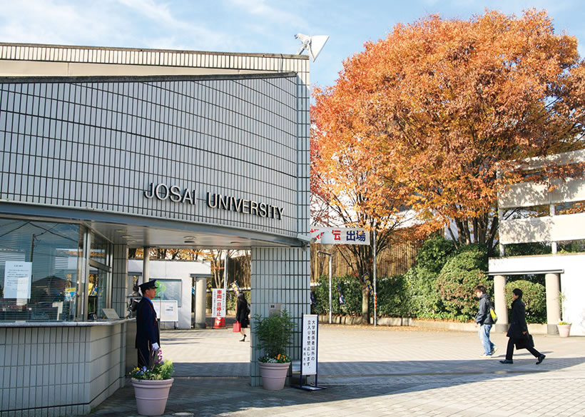 Du học Nhật Bản ngành kinh doanh quốc tế đại học Josai