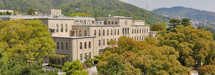 Du học Nhật Bản ngành Marketing ĐH Kobe