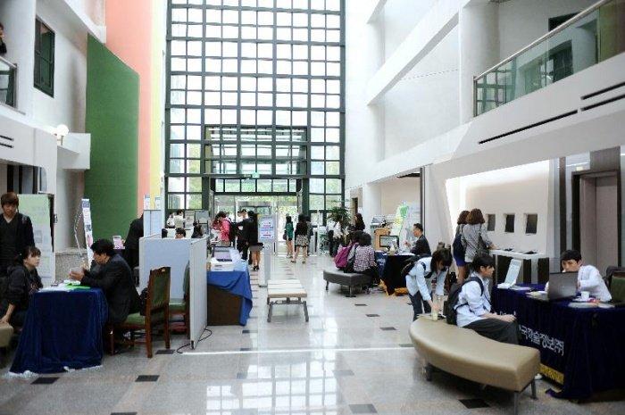 Thư viện đại học Kookmin