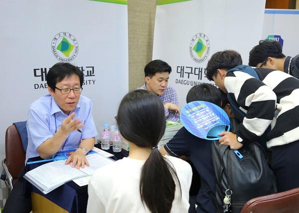Thời hạn cấp xét visa du học Hàn Quốc trong vòng 5 ngày.