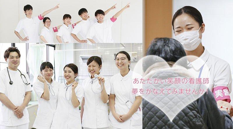 Chi phí du học điều dưỡng Nhật Bản có miễn phí 100%?