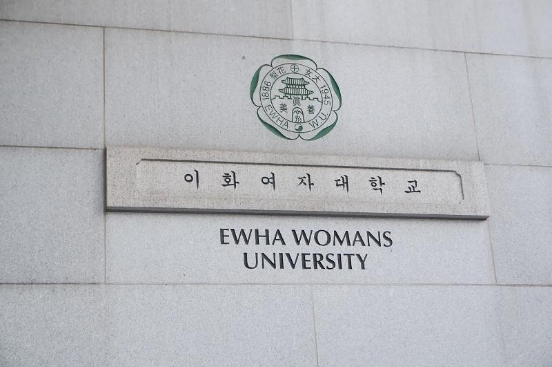 Đại học nữ sinh Ewha - Đại học nữ ở Hàn Quốc lớn nhất thế giới