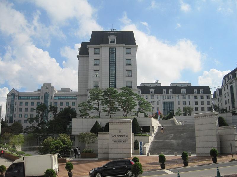Đại học nữ sinh Sookmyung cũng là một trong những trường Đại học nữ Hàn Quốc nổi danh