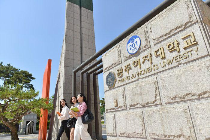 Đại học nữ sinh Kwangju chuyên đào tạo các chuyên ngành về chăm sóc và sắc đẹp