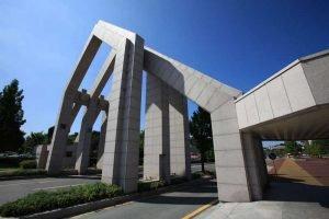 Đại học quốc gia Chungnam- ngôi trường đẳng cấp của Hàn Quốc