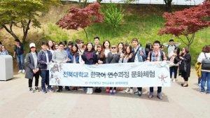 Du học Hàn Quốc ở Hà Tĩnh tuy khó nhưng không phải là không thể