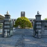 Du học đại học Kyoto và những thông tin cần ghi nhớ
