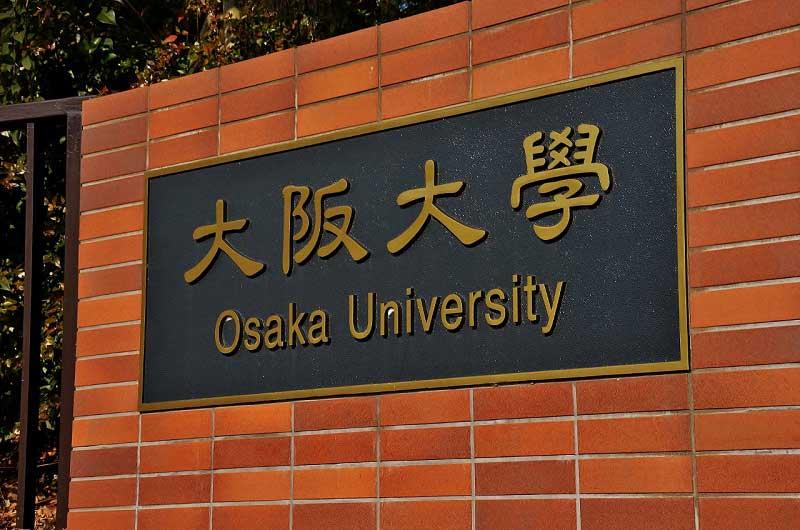 Học ngành văn học tại đại học Osaka là sự gợi ý không tồi