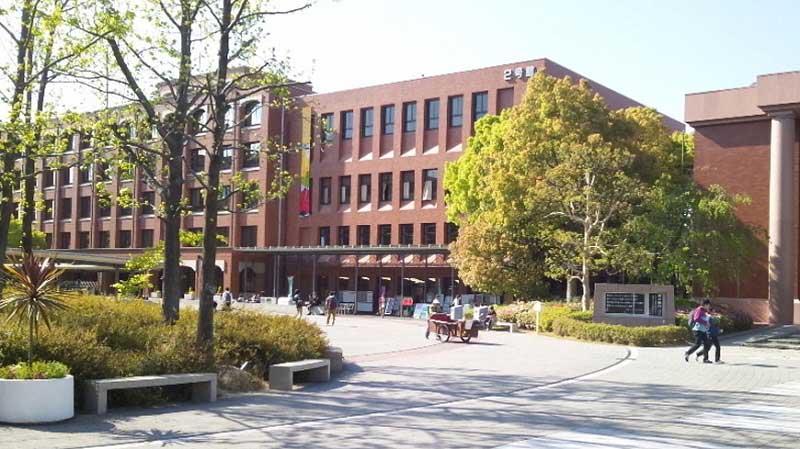 Kyoto ngôi trường nổi tiếng về chất lượng giảng dạy hàng đầu thế giới