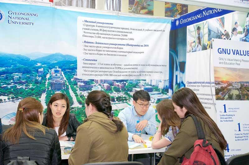 Trung tâm du học Hàn Quốc tại Bắc Ninh còn khá khiêm tốn về số lượng
