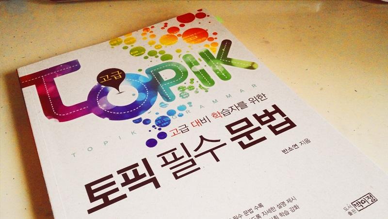 điều kiện xin visa du học Hàn Quốc chuyên ngành yêu cầu topik