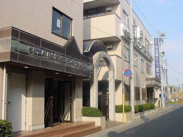 Các trường Nhật ngữ ở Osaka học viện Clover