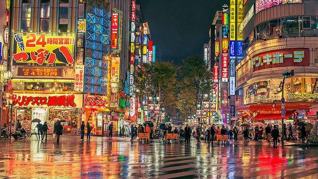 các trường Nhật ngữ ở Shinjuku