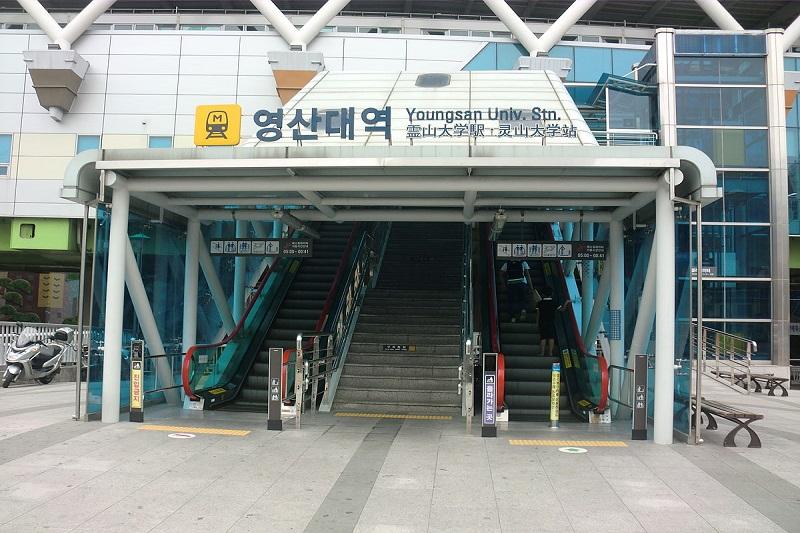 Hình ảnh Đại học Đại học Youngsan - Ngôi trường dạy makeup nổi tiếng tại Hàn Quốc
