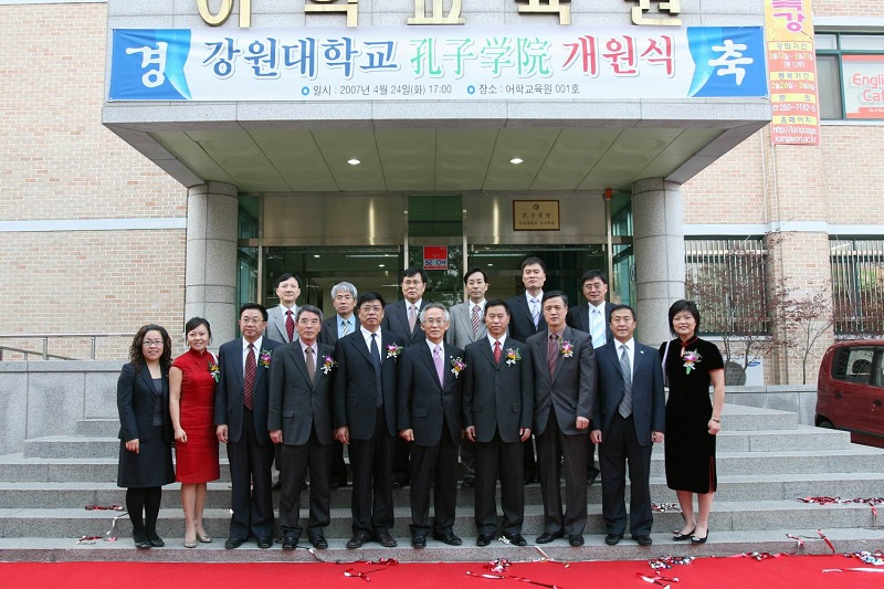 Đội ngũ giảng viên các Trường đại học công lập ở Hàn Quốc chất lượng và kinh nghiệm