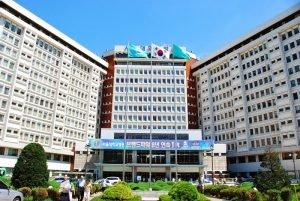Đại học Quốc gia Seoul là Trường Đại học công lập ờ Hàn Quốc nổi tiếng