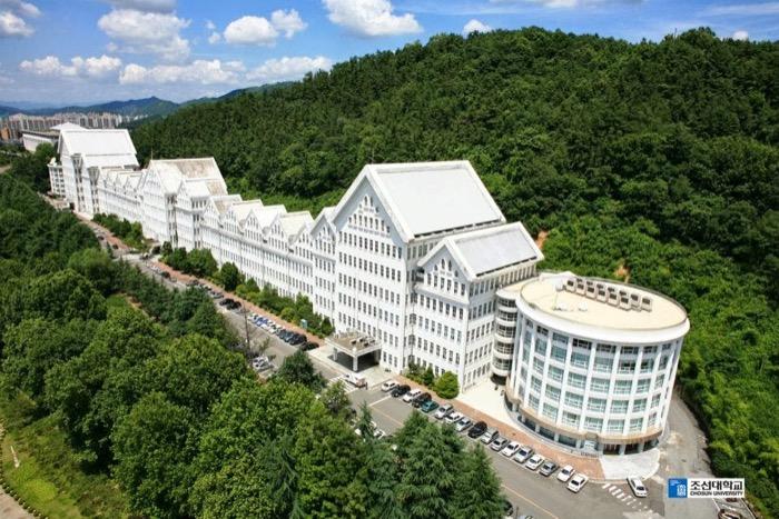 Đại học Chosun - đại học Hàn Quốc uy tín